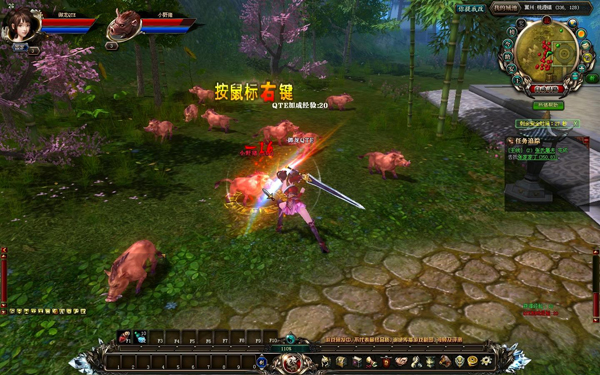 http://picture.dzogame.vn/AS/ImgUp/919201319_9_2013_ngulong1s.jpg