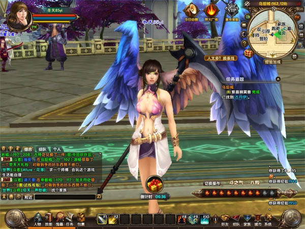 http://picture.dzogame.vn/Img/131031_top6_pp_938.jpg