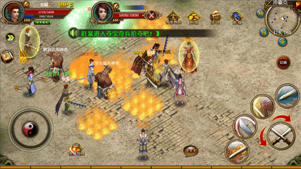 http://picture.dzogame.vn/Img/140822_gmo6_pp_048.jpg