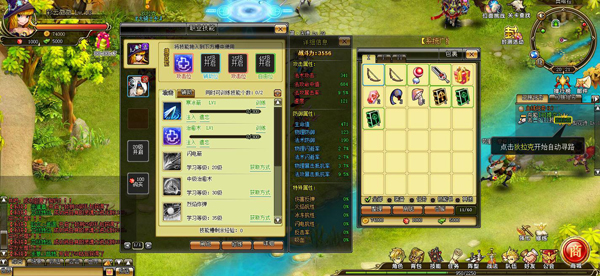 http://picture.dzogame.vn/Img/5_11_2013_chen1_pp_850.jpg
