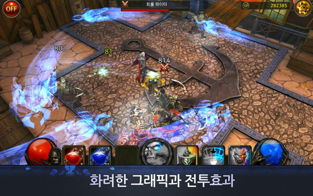 http://picture.dzogame.vn/Img/a2_pp_756.jpg