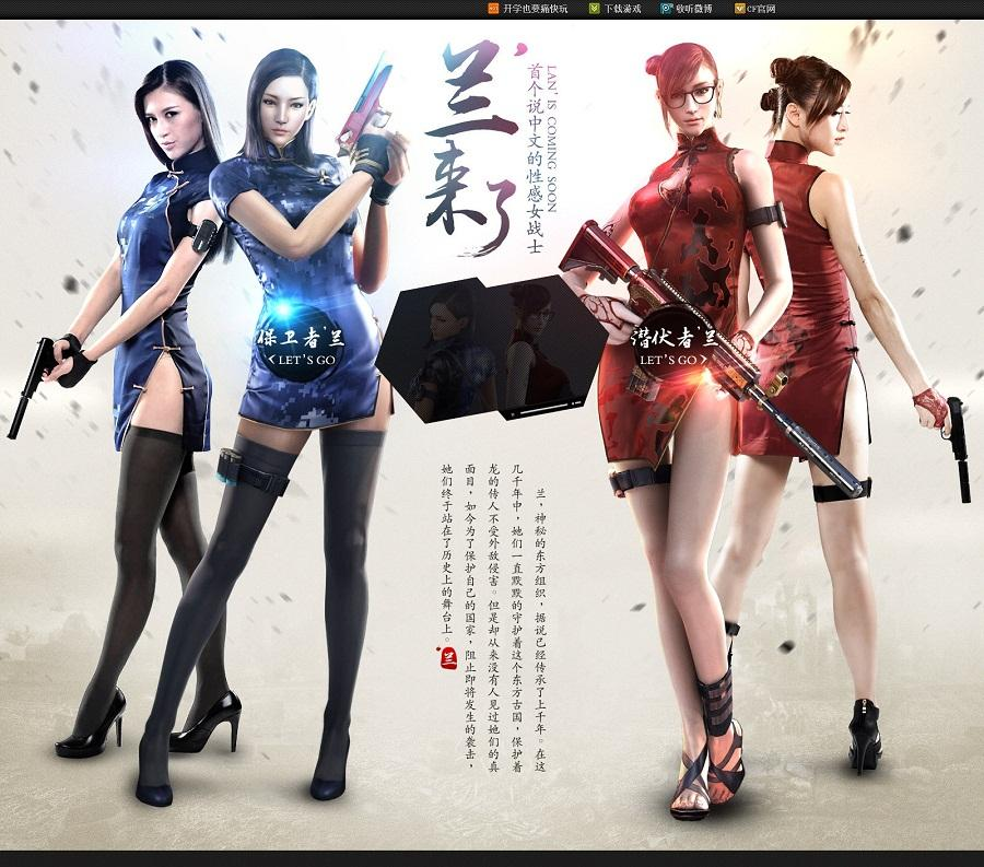 http://picture.dzogame.vn/Img/cf1_pp_140.jpg