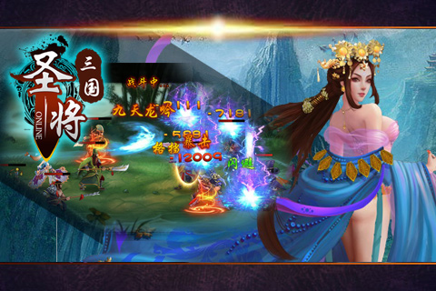 http://picture.dzogame.vn/Img/cms11359073407644876840.jpg
