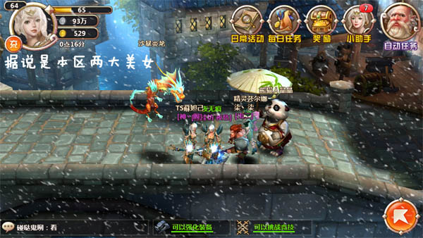 http://picture.dzogame.vn/Img/cms11593977314927664168.jpg