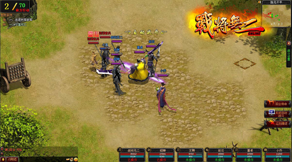 http://picture.dzogame.vn/Img/cms14274483861576968689.jpg