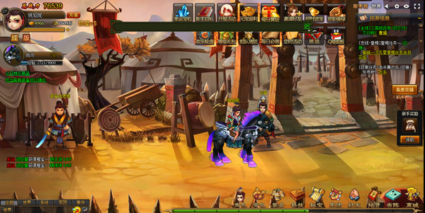 http://picture.dzogame.vn/Img/cms16262199903593776312.jpg