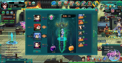 http://picture.dzogame.vn/Img/duongchi5_pp_252.jpg