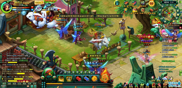http://picture.dzogame.vn/Img/mathienky_3_pp_255.jpg