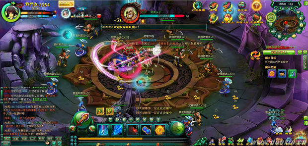 http://picture.dzogame.vn/Img/mathienky_5_pp_587.jpg