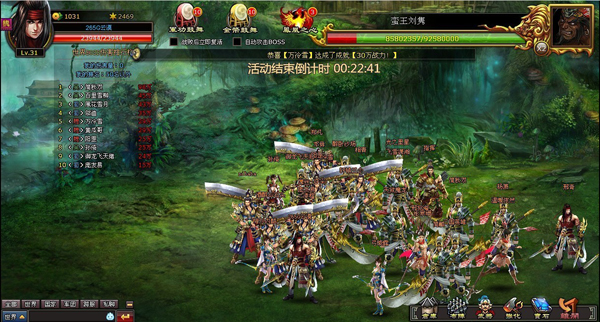 http://picture.dzogame.vn/Img/newgame8s_pp_161.jpg