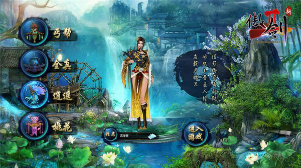 http://picture.dzogame.vn/Img/ngaokiem2_pp_458.jpg
