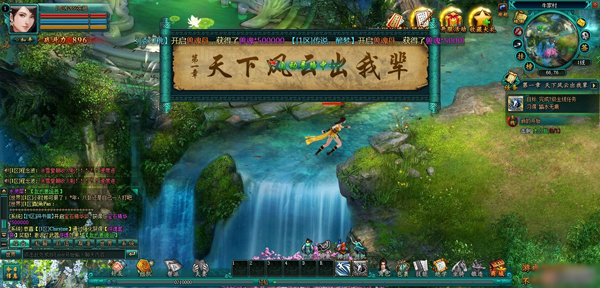 http://picture.dzogame.vn/Img/ngaokiem4_pp_269.jpg