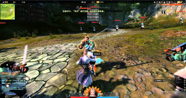 http://picture.dzogame.vn/Img/tieungao4sx_pp_818.jpg