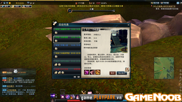 http://picture.dzogame.vn/Img/tieungaogiangho_14_pp_522.jpg