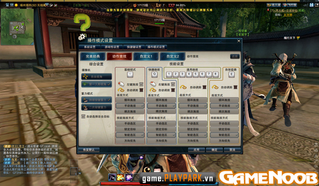 http://picture.dzogame.vn/Img/tieungaogiangho_1_pp_193.jpg