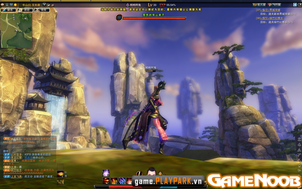 http://picture.dzogame.vn/Img/tieungaogiangho_20_pp_927.jpg