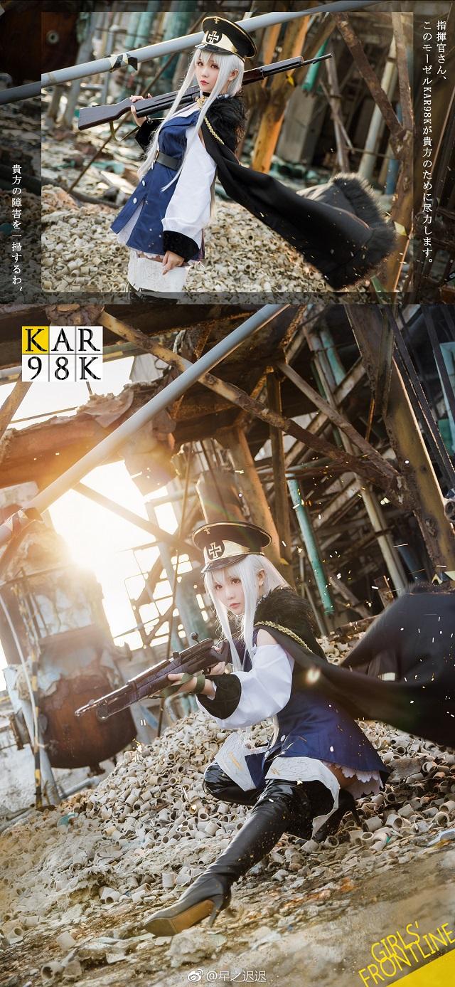 Cosplay nàng KAR 98K cực quyến rũ trong tựa game hot Girls' Frontline
