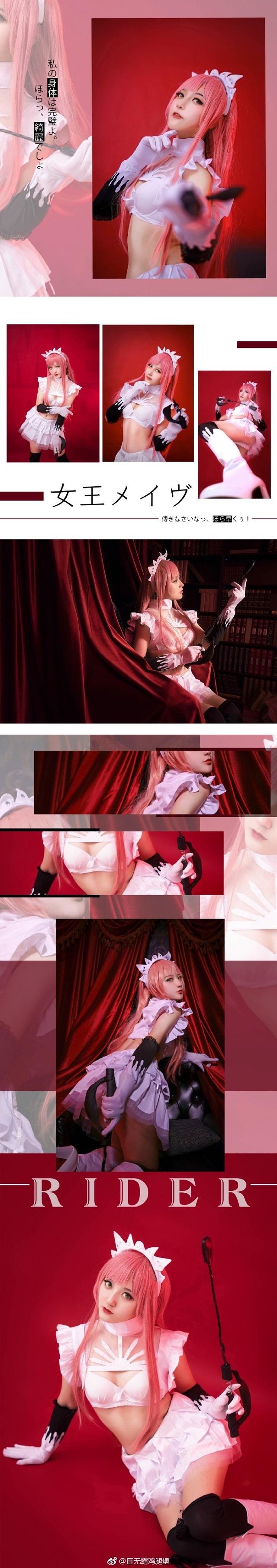 Phát sốt với cosplay Queen Medb đầy nóng bỏng trong Fate/Grand Order