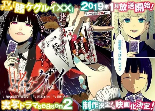 Bom tấn Kakegurui sẽ tiếp tục đổ bộ season 2 vào 2019