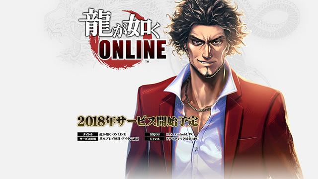 """Yakuza Online - """"GTA Nhật Bản"""" đã rục rịch đổ bộ PC và Mobile"""