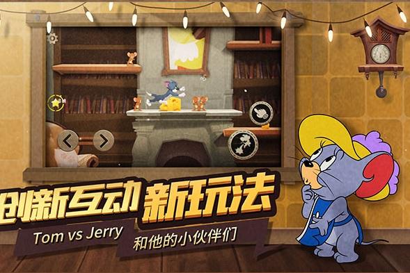 Tom and Jerry 2018 Mobile, game trở về tuổi thơ từ NetEase