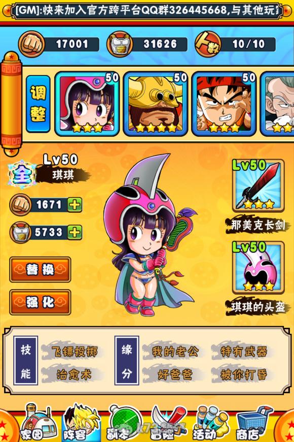 Long Châu Q Truyện: game 7 Viên Ngọc Rồng phiên bản nhí