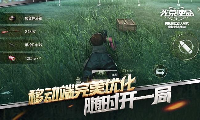 Sau NetEase đến lượt Tencent làm game mobile khủng theo PUBG
