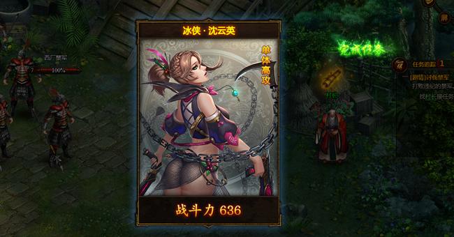 VTC Game là đơn vị chính thức phát hành Diệp Vấn Online tại Việt Nam