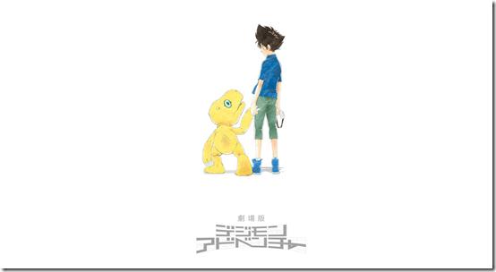 Digimon sẽ trở lại với Movie mới nhất đầu năm 2020