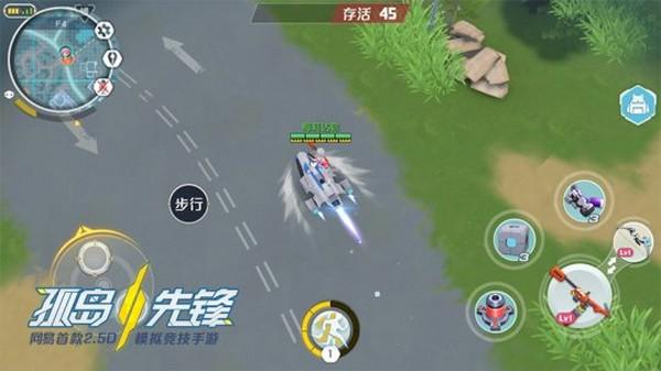 Chơi ngay Island Strikers - Game MOBA kết hợp phong cách sinh tồn cực sáng tạo
