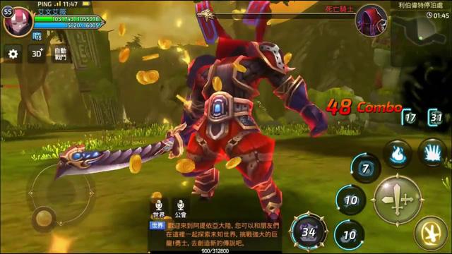 Bom tấn ARPG đình đám trên PC Dragon Nest M vừa cập bến mobile