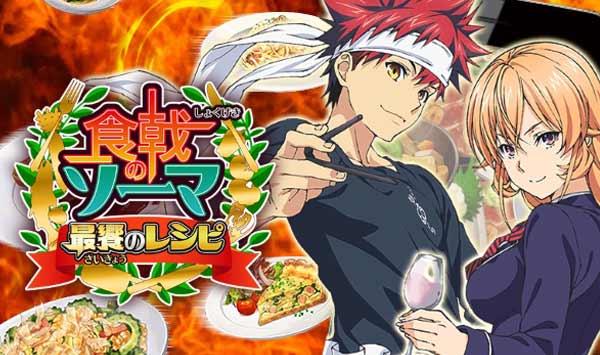Game Vua bếp Soma đã chính thức mở cửa trên thị trường Nhật Bản