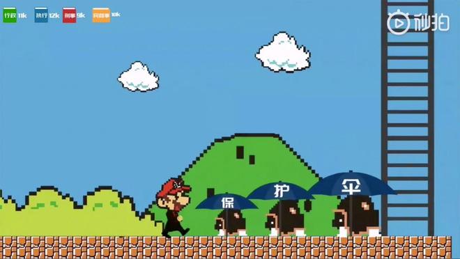 Tòa án Trung Quốc bị tố đạo nhái game Mario để làm video khoe thành tích