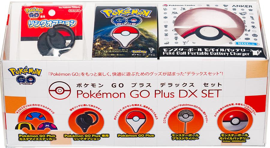 Pokemon GO bất ngờ tung ra bộ gear full set cực chất gây bão game thủ