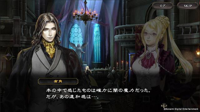 Castlevania: Grimoire of Souls - Game hành động phiêu lưu 2D cực đáng chơi từ Konami
