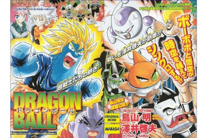 Nhân vật Dragon Ball trông sẽ ra sao dưới nét vẽ của các họa sĩ truyện tranh khác?