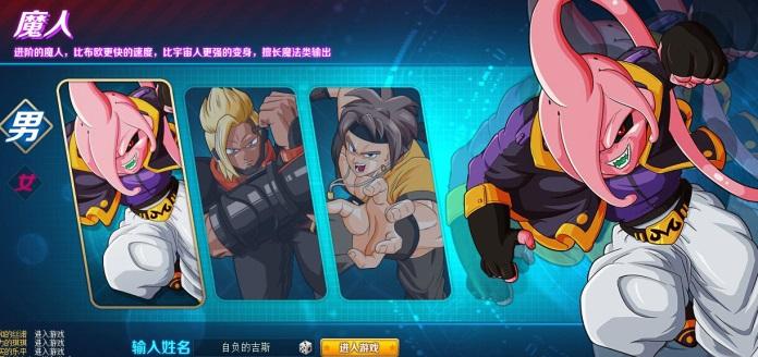 Webgame 7 Viên Ngọc Rồng tung teaser – chính thức cập bến Việt Nam vào  tháng 12/2016