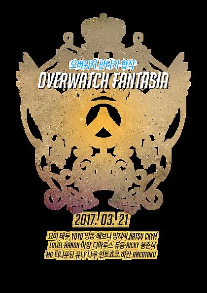 Phát cuồng với dàn hero Overwatch phiên bản huyền thoại Mộc Đế