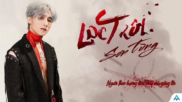 """HOT: Sơn Tùng-MTP sắp """"lạc trôi"""" về """"nơi này có (Ngọc) Trinh"""""""