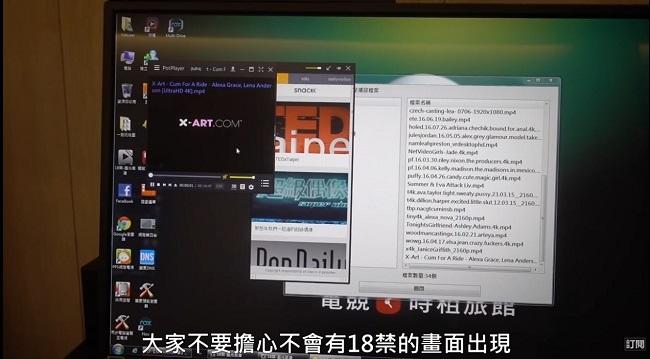 Cận cảnh khách sạn dành cho cặp đôi game thủ ở Đài Loan
