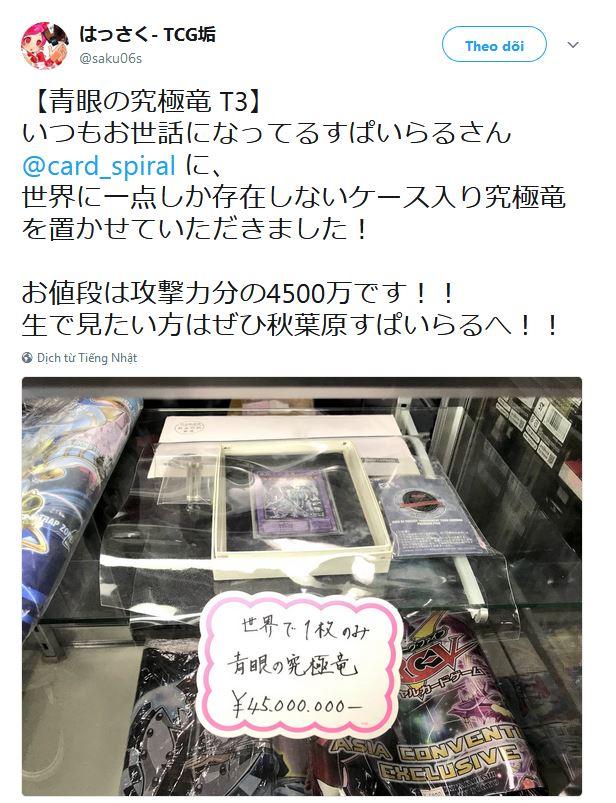 Lá bài Rồng Trắng Mắt Xanh 3 Đầu đang được rao bán giá 9,2 tỷ đồng