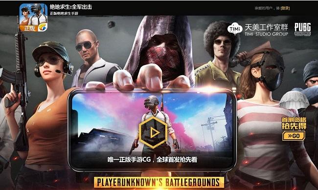 Tencent sẽ tung ra tới 2 phiên bản mobile của PUBG