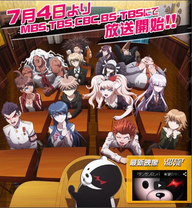 """Top 4 ngôi trường khiến ai cũng """"lạnh gáy"""" trong thế giới anime"""