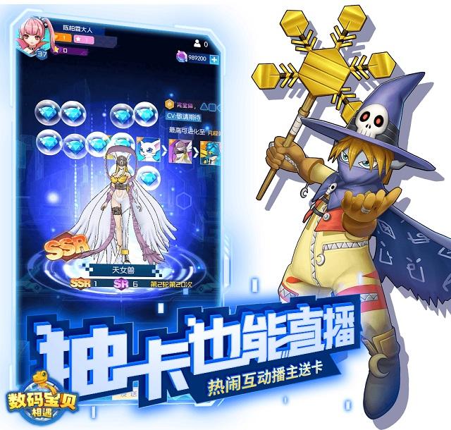 Digimon: Encounter - hé lộ trailer gameplay cực hot giống hệt chính chủ anime