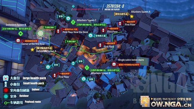 Cẩm nang Overwatch – Chi tiết các vị trí có bình HP ở tất cả các map