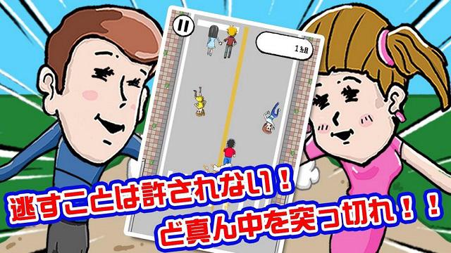 Couple Destroying Run: tựa game giải trí cực 'bựa' dành riêng cho game thủ... FA