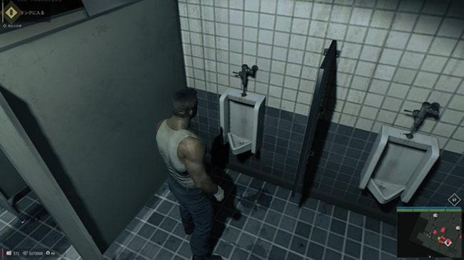 """Công bố Gải thưởng """"Chiếc bồn cầu của năm"""" trong các video game"""