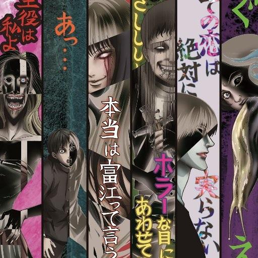 Bậc thầy Manga kinh dị Junji Ito ấn định ra mắt con cưng mới trên màn ảnh
