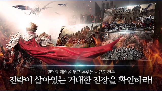 Lineage II: Revolution – bom tấn MMORPG đã chạm tay game thủ toàn cầu