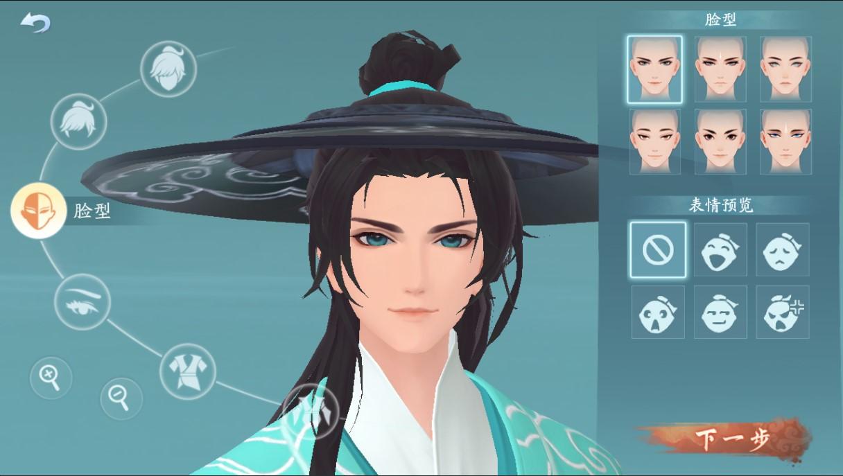 Bản gốc game Tân Tiếu Ngạo VNG Trung Quốc Screenshot_18_pp_335